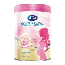 雅士利(Yashily)金装孕产妇奶粉 孕妇怀孕前哺乳期奶粉 900g