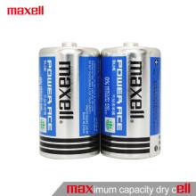 麦克赛尔(Maxell)2号中号碳性干电池(适用于收音机/手电/电动玩具)2节装 蓝锰 更实惠