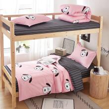 亿思被单人床寝室床单被单被套被罩大学生宿舍四季通用 欢乐玩伴 学生宿舍三件套被套1.5*2米+床单+枕套一只