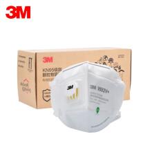 3M 口罩 防飞沫KN95口罩 呼气阀独立包装  舒适针织头带 9502V+ 礼盒装【15只/盒】