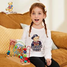 精典泰迪 Classic Teddy 童装儿童卫衣男女童上衣宝宝套头休闲衣服中小童外出服卫衣A棒球帽子熊-白色 100