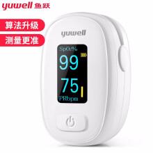 鱼跃 Yuwell 血氧仪YX306指夹式血氧饱和度脉搏检测器