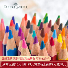 军图绘 水溶性彩铅499油性彩色铅笔399标图铅笔设计绘图笔标图工具 12支装 黑色499(12盒)