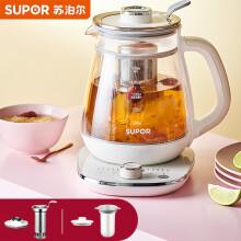 苏泊尔(SUPOR)养生壶 1.5L煮茶器花茶壶 玻璃电茶壶 电水壶烧水壶电热水壶 保温煮茶壶 燕窝壶 SW-15YT32