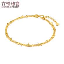 六福珠宝 18K金三层圆珠彩金手链女款手饰 定价 L18TBKB0055Y 总重约1.47克