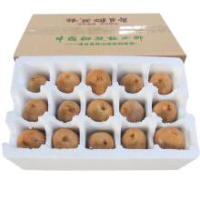 果员外 徐香猕猴桃 精选15枚装 8.8元包邮(需用券)(补贴后7.8元)