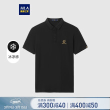 线下同款HLA海澜之家短袖T恤男2021夏季经典V领天丝棉提花透气上衣HNTPD2D143A黑色(2W)180/96A(52)