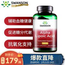 京东国际Swanson斯旺森  阿尔法/α-硫辛酸营养胶囊300mg*120粒 美国进口 血糖调节抗氧化