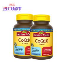 京东国际【美国进口】Nature Made天维美 高含量辅酶CoQ10胶囊 200mg 130粒/2瓶 成人 莱萃美