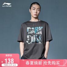 李宁T恤男装2021星球大战联名系列男子短袖文化衫AHSR335华晨宇心选