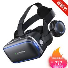 VR眼镜BOX暴风魔镜4智能3D立体电影游戏手机U・GPvr眼镜一体机 千幻魔镜七代