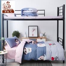 京东超市 种棉人 三件套家纺单人学生套装床上用品全棉学生宿舍床品套件床单被套枕套1.2米床 童话时光 100%全棉三件套-萌小猪