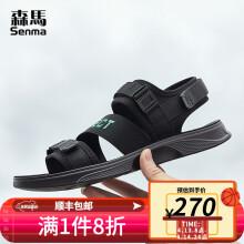 森马 (Senma)沙滩鞋男夏季新款魔术贴百搭学生男士凉鞋 黑绿色 38