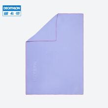 迪卡侬速干吸水毛巾游泳运动快干浴巾健身便携巾旅行度假NAB W M号薰衣草紫(90X65cm) 标准尺码