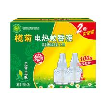 榄菊 无香型电热蚊香液2瓶100晚 补充装 驱蚊液 电蚊香 电蚊液(新旧包装随机发货)