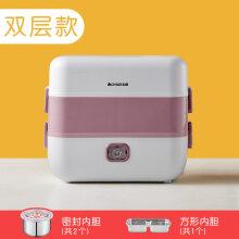 志高 (CHIGO) 饭盒上班族保温可加热插电1人2迷你便携电热饭盒蒸饭多功能 双层2L