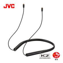 杰伟世(JVC) SU-ARX01BT 蓝牙耳机升级线MMCX升级线颈挂脖式K2 黑色