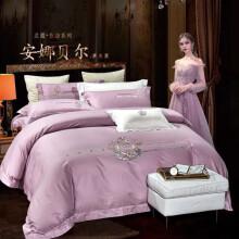佰臻家纺 120支高密全棉精梳色坊刺绣四件套床上用品 安娜贝尔-浅紫 1.5m(5英尺)床