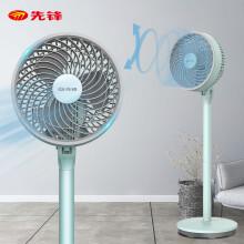SINGFUN 先锋 DXH-S10 空气循环扇 79元(慢津贴后78元)