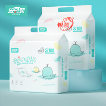 京东超市安可新婴儿隔尿垫【200片装】一次性隔尿垫尿片新生儿护理垫 宝宝纸尿垫防水床单(包装随机发货)