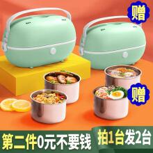 生活日记电热饭盒可插电保温加热器带饭蒸煮便携便当盒电饭盒 淡绿色(0.5双胆)