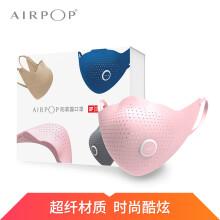 AIRPOP 超纤时尚PM2.5防尘防花粉防雾霾防车尾气防护口罩 男女款 晚樱粉