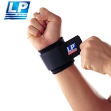 京东超市 LP753KM护腕强透气升级款篮球网球运动手腕关节支撑防护可调节束带 均码 经典款,特惠百搭防护款