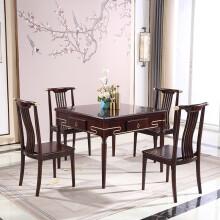 牌友实木餐桌麻将机 全自动两用麻将桌 家用 五件套 【高端实木】清雅-五件套