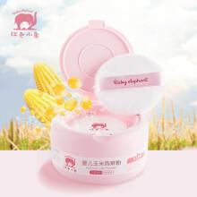 京东超市红色小象 婴儿痱子粉玉米粉 热痱粉不含滑石粉 宝宝祛痱粉0-12个月 婴儿玉米热痱粉120g