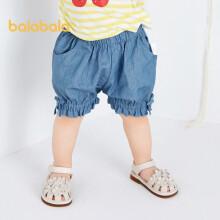 京东超市巴拉巴拉婴儿裤子宝宝短裤女童运动裤花苞裤2021甜美可爱有型208221110083蓝色调100