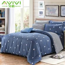 京东超市艾薇 全棉四件套简约床上用品纯棉单人学生被套150*200cm被罩床单枕套 0.9/1.2米床套件 方位