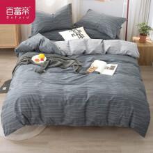 京东超市 百富帝(byford)全棉斜纹印花三件套纯棉简约被套床单被罩单人1.2/1.35米床 印象