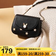 欧时纳(JUST STAR)女士包包时尚小清新百搭单肩包珍珠兔子包迷你斜挎包女 559俏皮黑