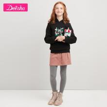 京东超市 笛莎(DEESHA)女童卫衣2020冬季中大童儿童甜美刺绣时尚印花连帽卫衣 黑色 90cm