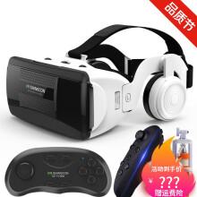 VR眼镜BOX暴风魔镜4智能3D立体电影游戏手机U・GPvr眼镜一体机 千幻9代+双手柄+耳机+自拍杆