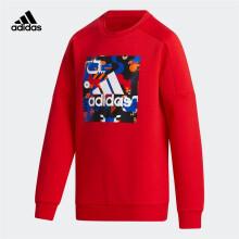 adidas阿迪达斯2021Q1男大童圆领套头卫衣GP0542浅猩红A176/建议身高176cm