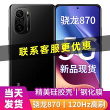 小米Redmi红米K40 5G 手机 骁龙870 亮黑 8+128G2299元