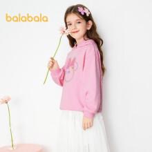巴拉巴拉【米奇IP】女童卫衣2021新款春装中大童儿童上衣童装连帽208121121002粉红140
