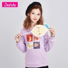 笛莎(DEESHA)女童上衣2020冬季中大童儿童色块印花时尚休闲套头卫衣 梦幻紫  130cm