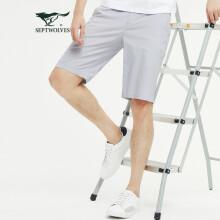 七匹狼短裤男士2021时尚休闲棉弹舒适简约净色透气裤子1D1B30404618005(浅灰)33A