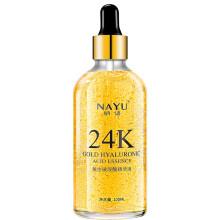 纳语 黄金玻尿酸精华液 100ml*2瓶装 39元