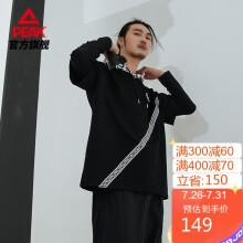 匹克(PEAK)连帽卫衣男水墨系列宽松休闲运动帽衫 DF603091 黑色 L