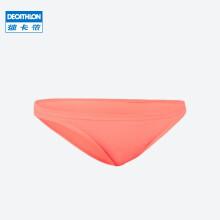 迪卡侬儿童泳衣分体可爱游泳衣女孩比基尼中大童泳装KIDK 女童比基尼下装 123_130(7_8岁)