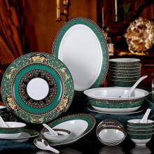 国瓷红叶陶瓷景德镇白瓷欧式碗碟套装家用餐具套装送礼轻奢礼品