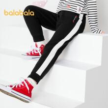 京东超市巴拉巴拉童装女童裤子儿童运动裤2021新款春装中大童甜酷时尚百搭208921108001黑色160