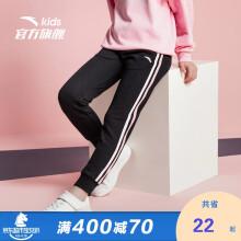 京东超市 安踏(ANTA)儿童童装女中大童春季棉质针织运动长裤A36038725梦幻黑-4/150