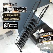 百佳宜(BaiJiaYi)梯子家用铝合金折叠阁楼楼梯室内加厚防滑便携式扶手梯子 亚光黑-标准款8步
