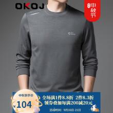 OKOJ品牌2021秋季新款宽松大码圆领长袖卫衣男士休闲简约印花上衣 灰色 165/M