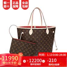京东国际 LV路易威登女包单肩手提包NEVERFULL子母包经典老花中号M41177 里衬红色