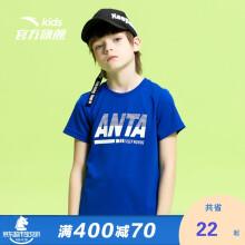 京东超市 安踏(ANTA)儿童男中大童装2021短T两件装A35127120纯净白/田野蓝-1/130